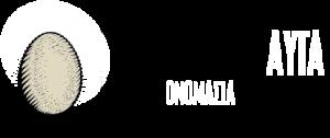 Ηπειρώτικα Αυγά Logo